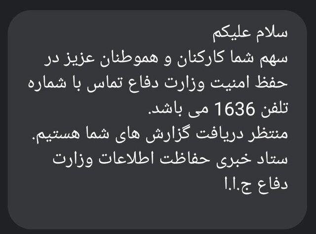5558061