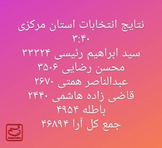0a7f0096-635e-425c-bafc-27ae8741709a