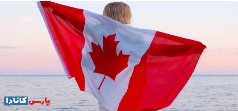 شگفتانه های زندگی در کانادا