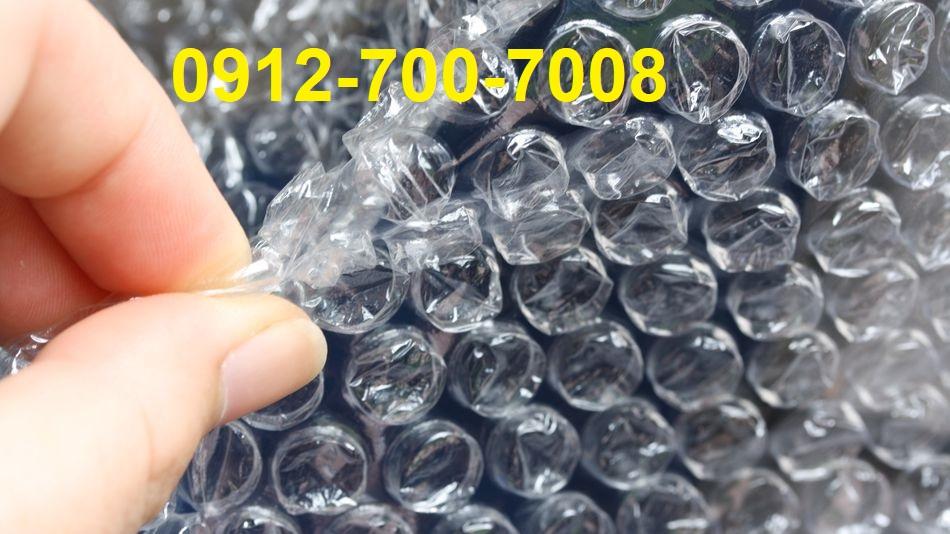 فروش پلاستیک حبابدار