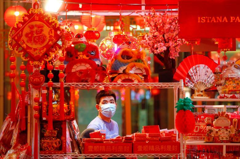 سال نوی چینی قمری اندونزی