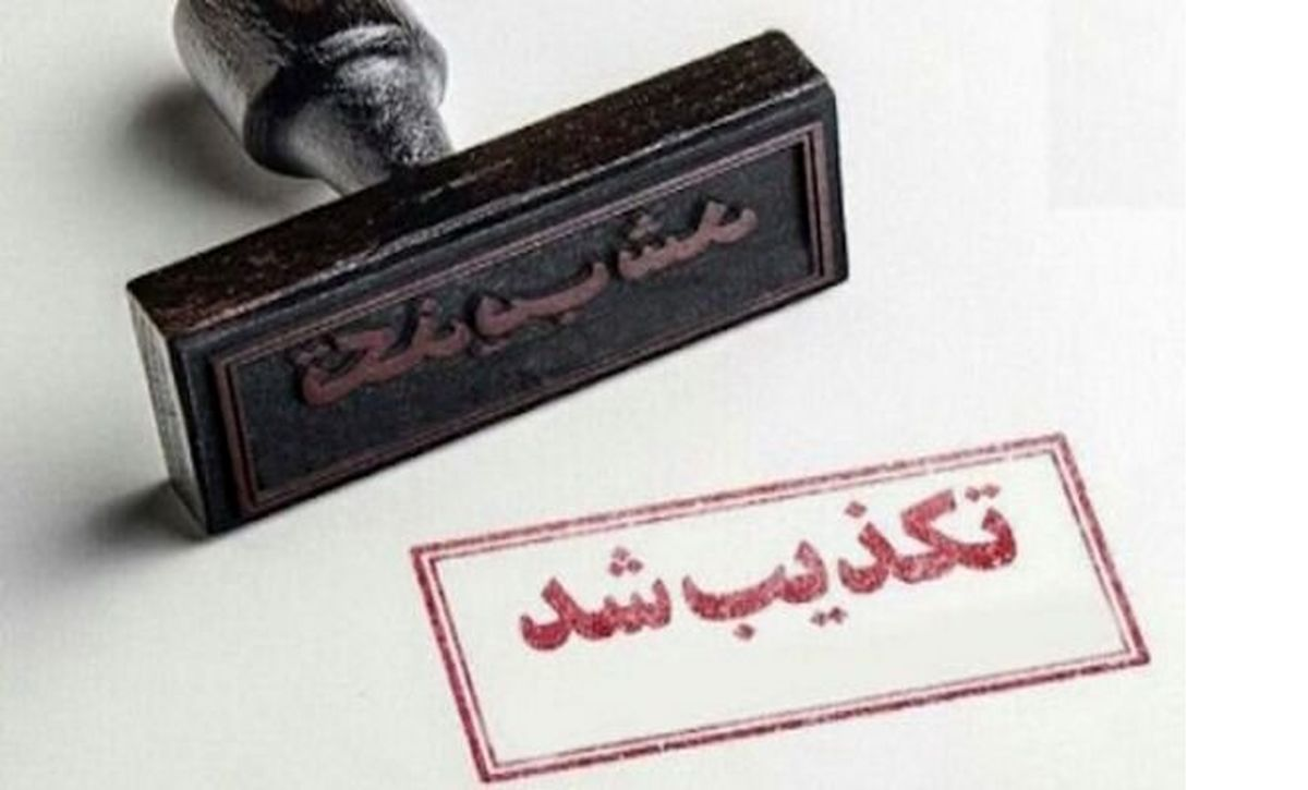پشت پرده خبر شهادت مأمور نیروی انتظامی در «نرماشیر» کرمان
