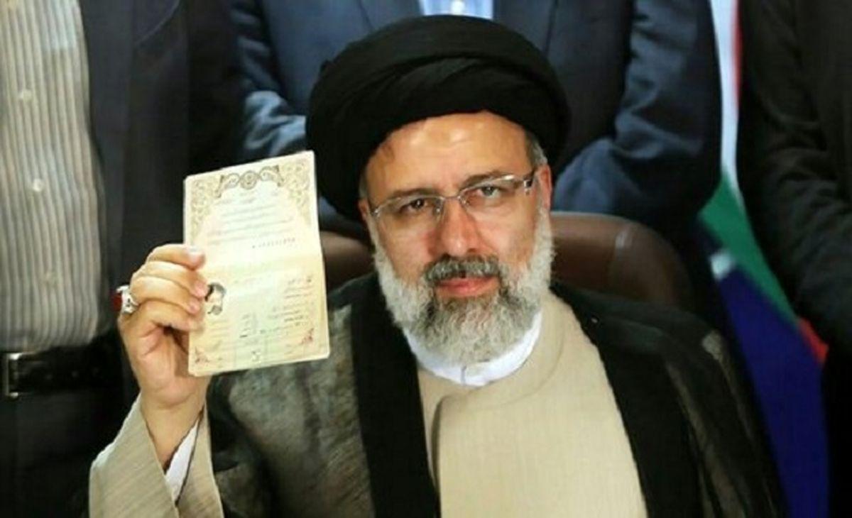 فوری/ ابراهیم رئیسی وارد وزارت کشور شد
