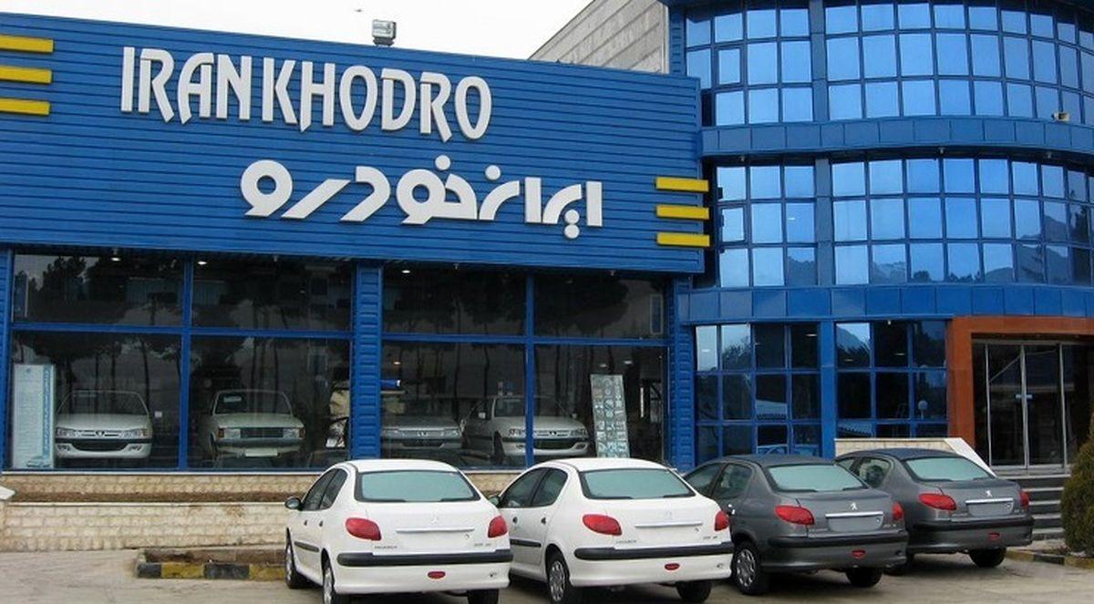 آخرین قیمت محصولات ایران خودرو و سایپا اعلام شد