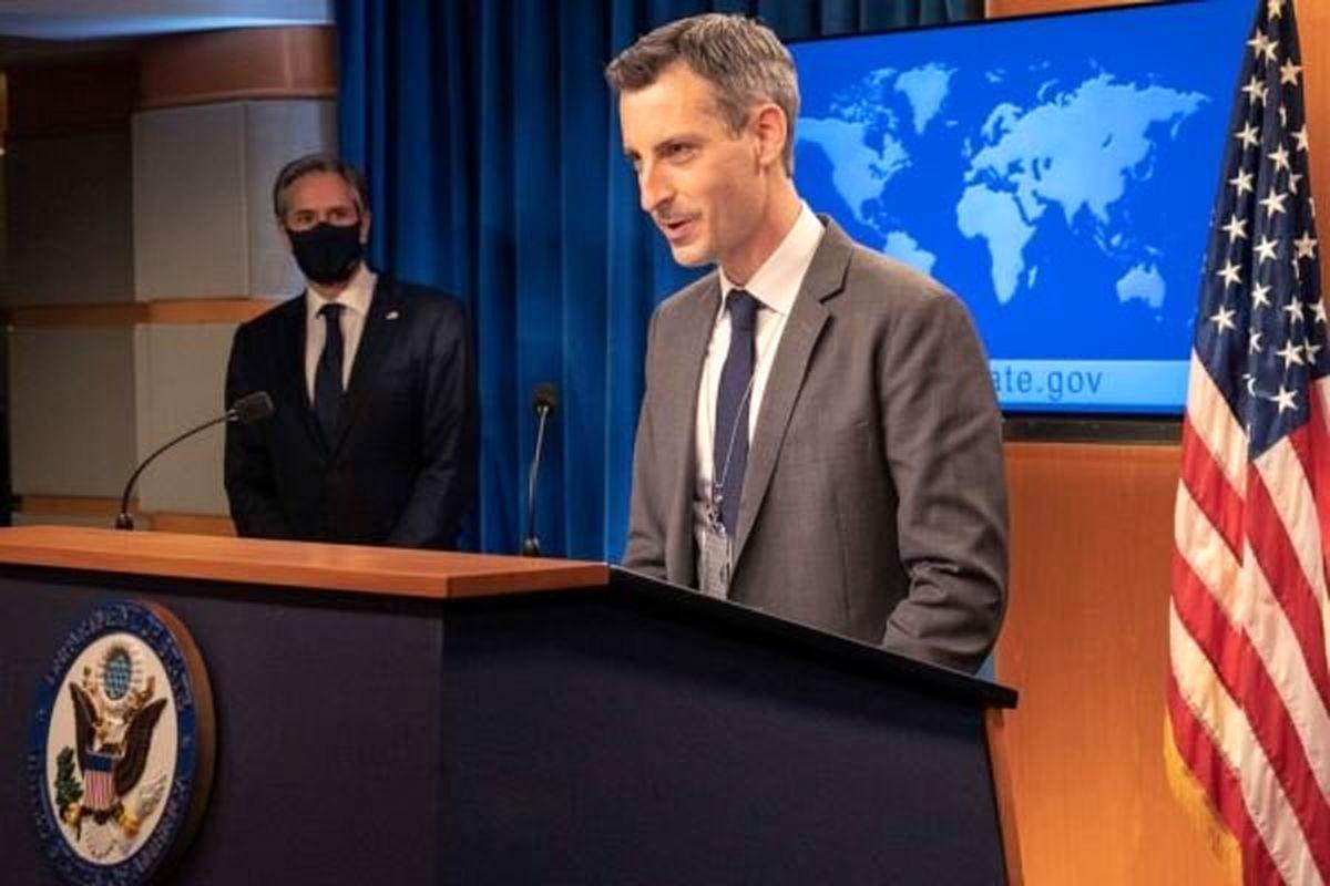 اولین واکنش معنادار آمریکا به افشای فایل صوتی ظریف + جزئیات