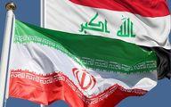 اوضاع بد ایران در عراق
