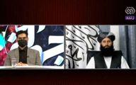 طالبان و غافلگیری عجیب اصولگرایان !