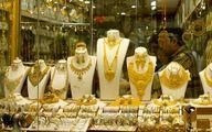 آخرین نرخ طلا و سکه امروز 6 مهر در بازار   جدول