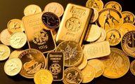 قیمت سکه و قیمت طلا امروز دوشنبه 8 دی ماه 99