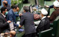 مخالفت مجلس با حذف تعریف «ایرانی الاصل» بودن کاندیداهای ریاست جمهوری