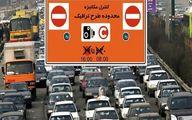 فیلم: تغییر ساعت طرح ترافیک از امروز در پایتخت
