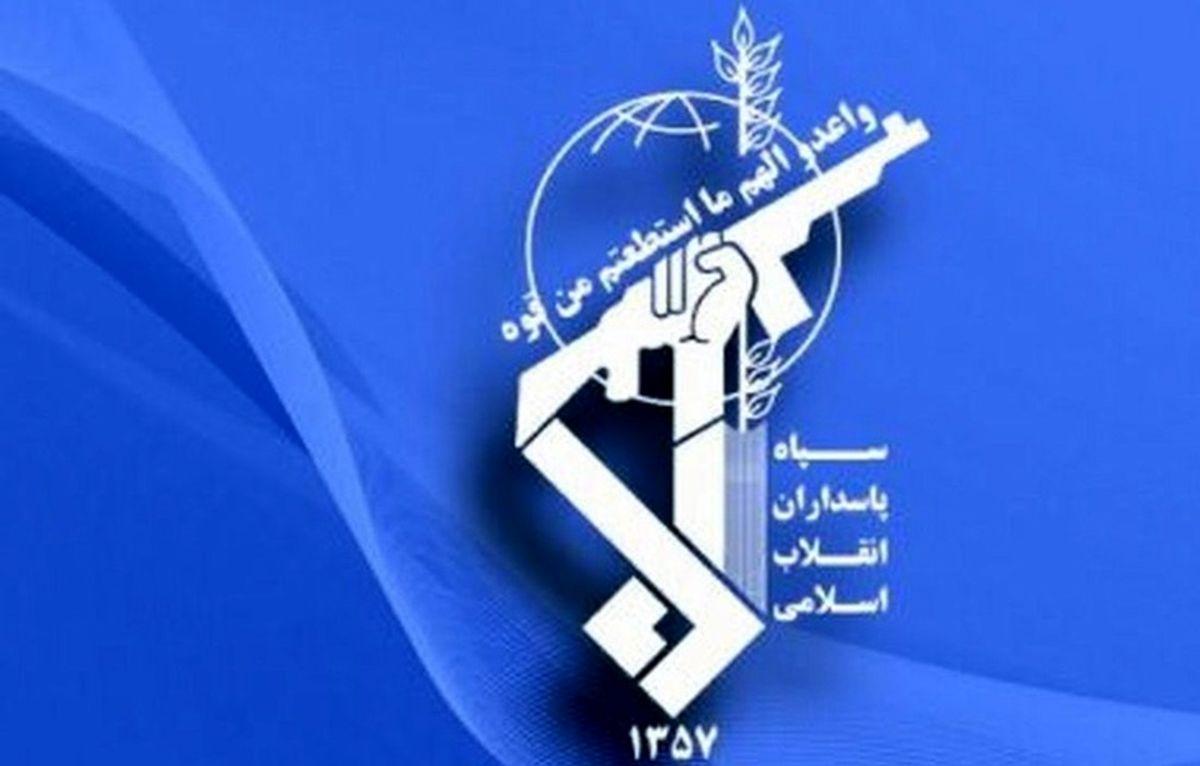 تاکید سپاه بر مشارکت در انتخابات 1400!+جزئیات بیشتر را بخوانید