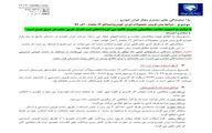 آغاز پیش فروش پارس بنزینی ، پژو 206 و سمند ال ایکس ایران خودرو امروز / شرایط ثبت نام
