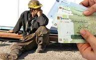 موجسواری روی مصوبه دستمزد/ چه کسانی بر نارضایتی اقتصادی دامن میزنند؟/ چرا در دوران احمدینژاد کسی از کارگران دفاع نمیکرد؟!