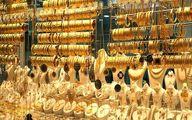 قیمت طلا و قیمت سکه امروز 3 فروردین در بازار / طلا ارزان شد؟ + جدول