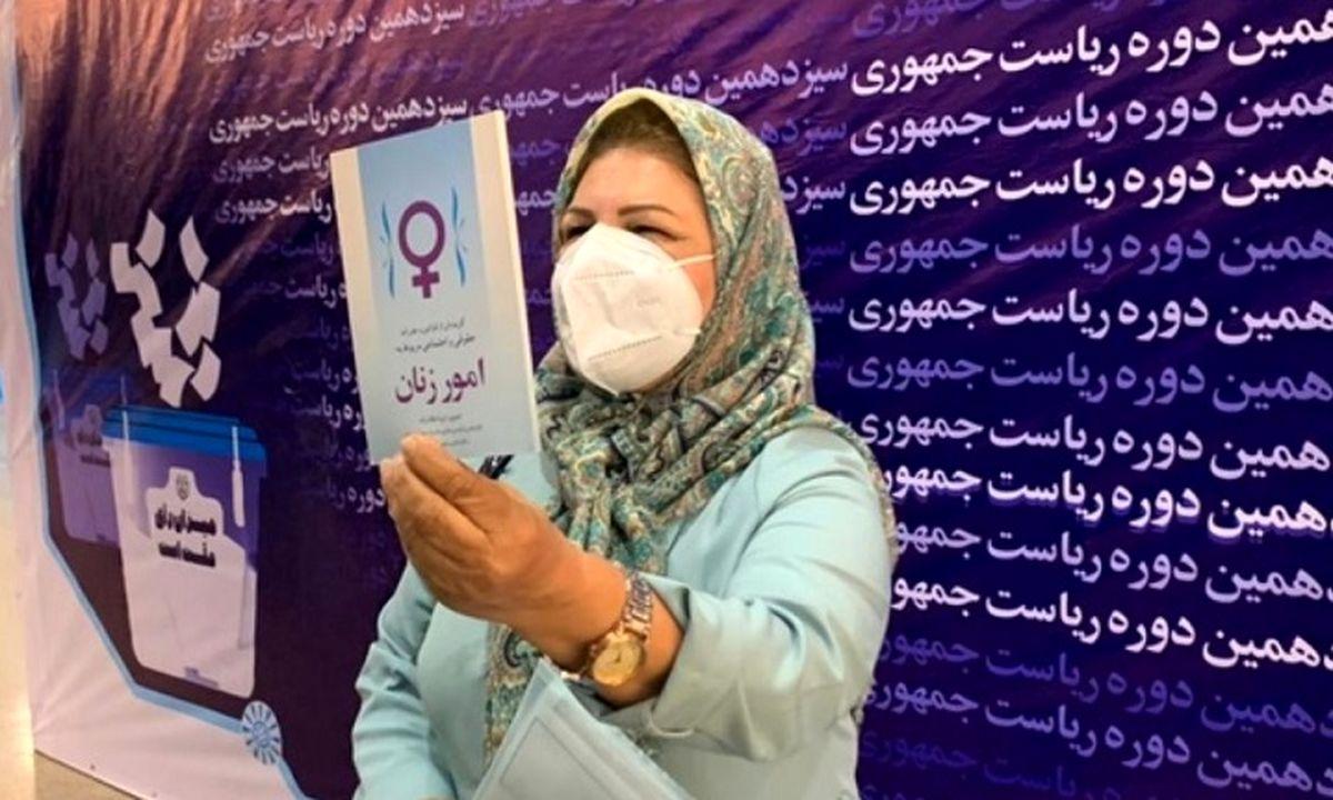 ثبتنام یک فعال حقوق زنان در انتخابات ریاست جمهوری