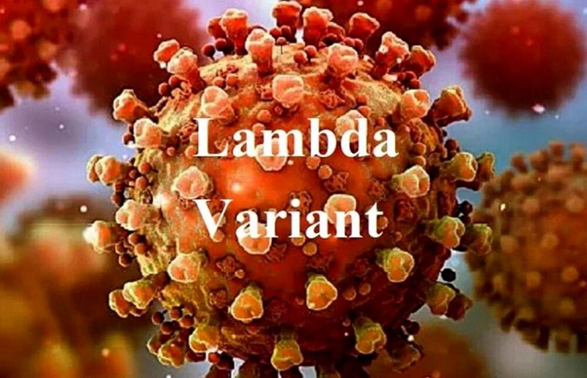 خبر بد ؛ ویروس «لامبدا» پاییز به ایران میرسد
