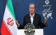 پشت پرده ماجرای ارسال پیام ازسوی تیم بایدن برای مذاکره با ایران + جزئیات