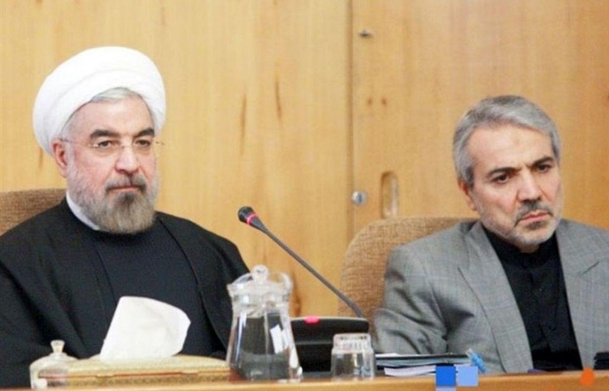 اخبار جدید درباره شکایت بهارستان نشینان از روحانی و نوبخت