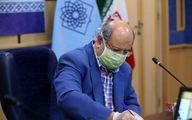 آمار عجیب از بستریهای کرونا در تهران