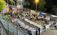 ۴۴ اسرائیلی در مراسم مذهبی کشته شدند + عکس