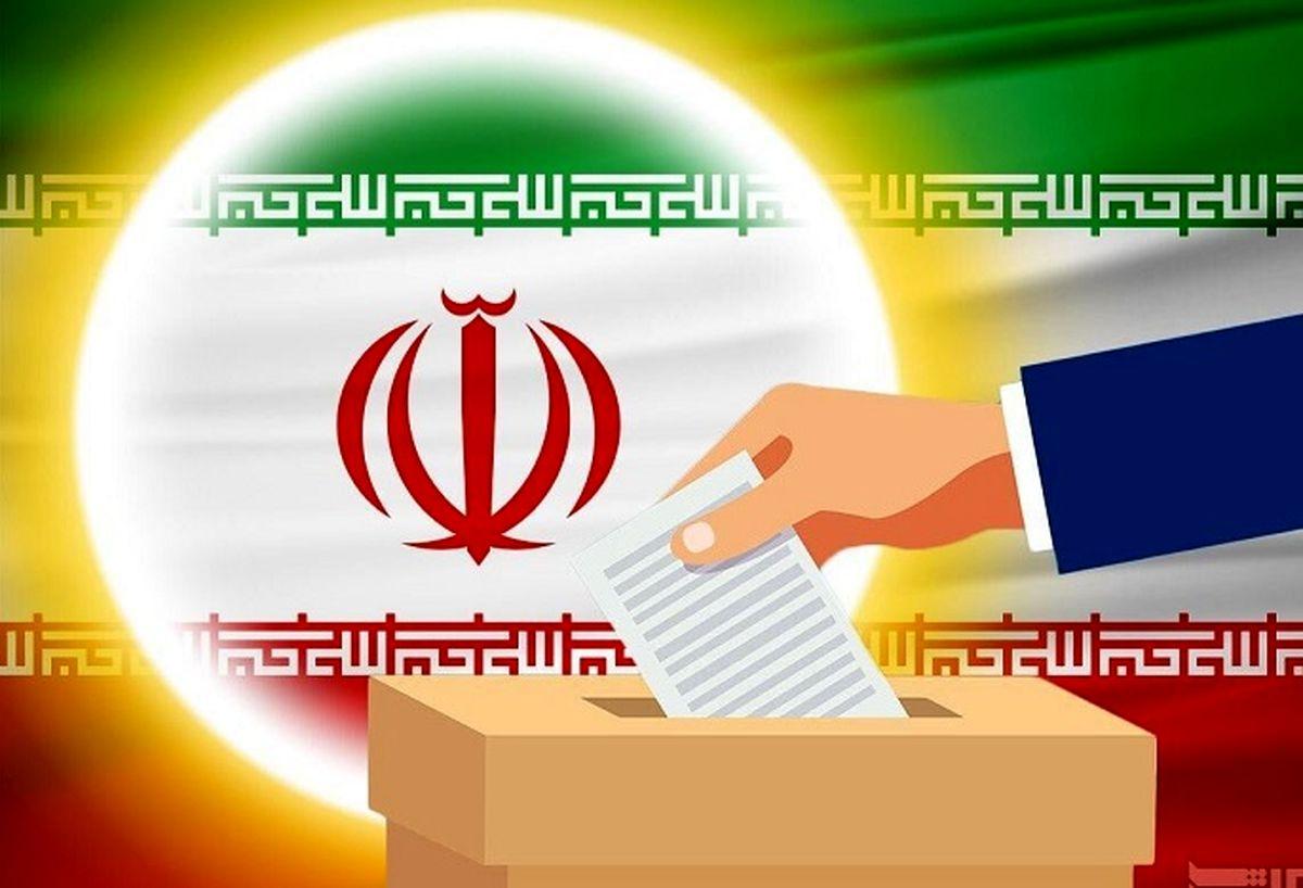 ۸ صبح فردا؛ آغاز ثبت نام از داوطلبان انتخابات ریاست جمهوری