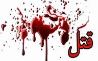قتل دختر نوجوان در اندیمشک