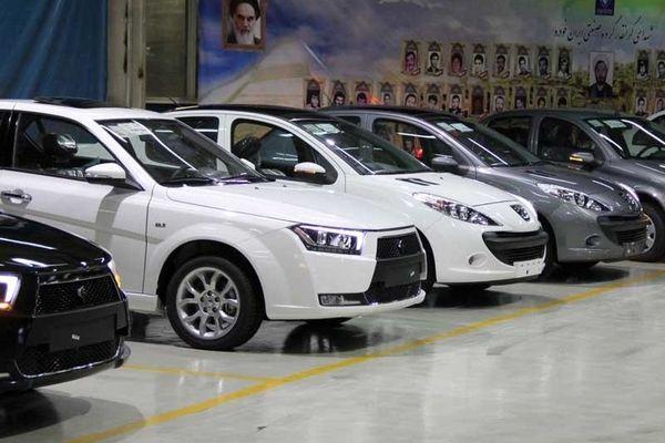 بروزترین قیمت خودروهای داخل امروز 6 آبان در بازار | جدول