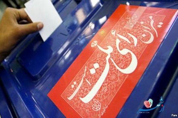 بازگشت رد صلاحیت شدگان معروف به انتخابات