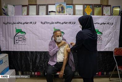 هیئتی که مرکز واکسیناسیون شد