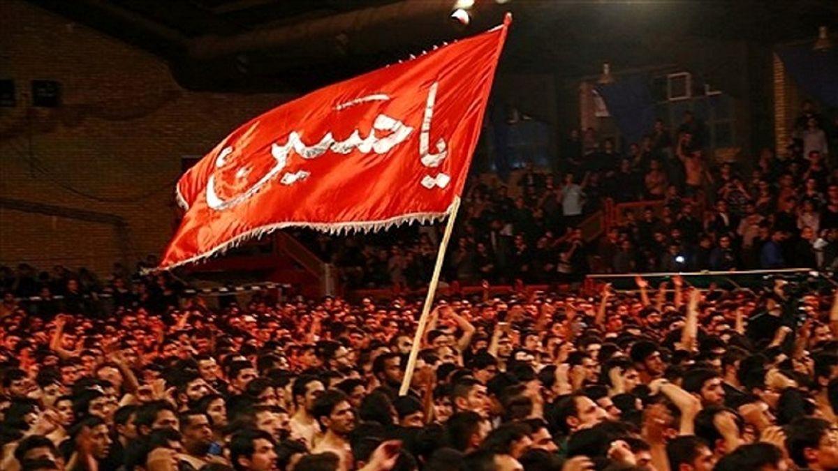 آخرین خبر از برگزاری عزاداری محرم + جزئیات