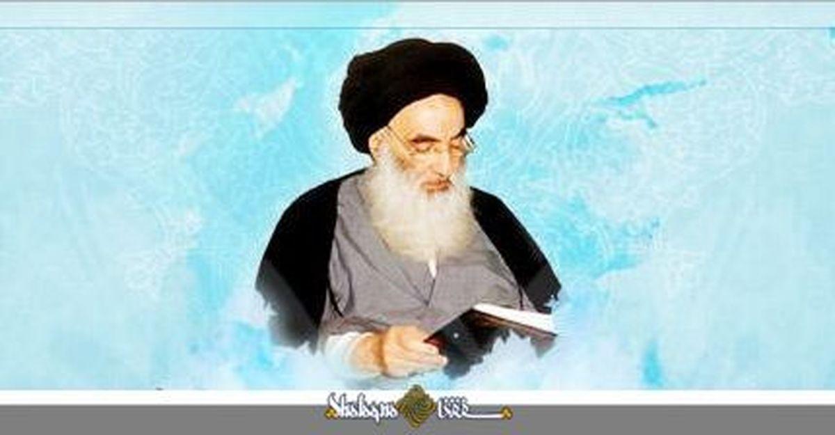 حضرت آیت الله سیستانی: همگان را به مشارکت آگاهانه در انتخابات دعوت می کنم