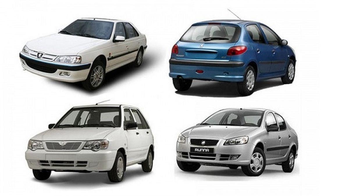 جدیدترین قیمت خودروهای داخلی 30 شهریور | خودرو پایین کشید