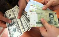 پیشبینی جدید قیمت دلار | ارزانی دلار ؛ بزودی؟
