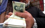 خبر جدید در مورد افزایش حقوق ها
