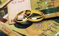شرایط ضامن برای وام ازدواج چیست؟