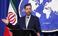خبر مهم از تمدید توافق بین ایران و آژانس انرژی اتمی+ جزئیات