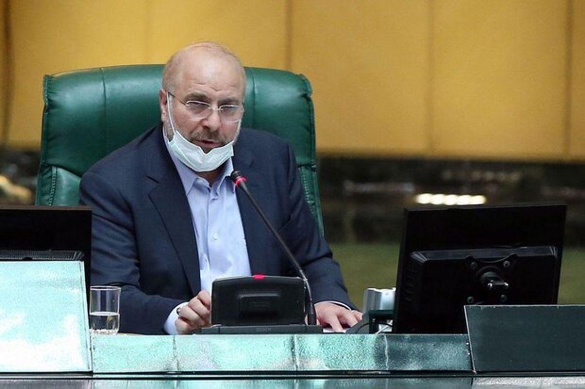 قالیباف: حرفهایی زده نشود که برای مخالفان مجلس بهانه ایجاد کند