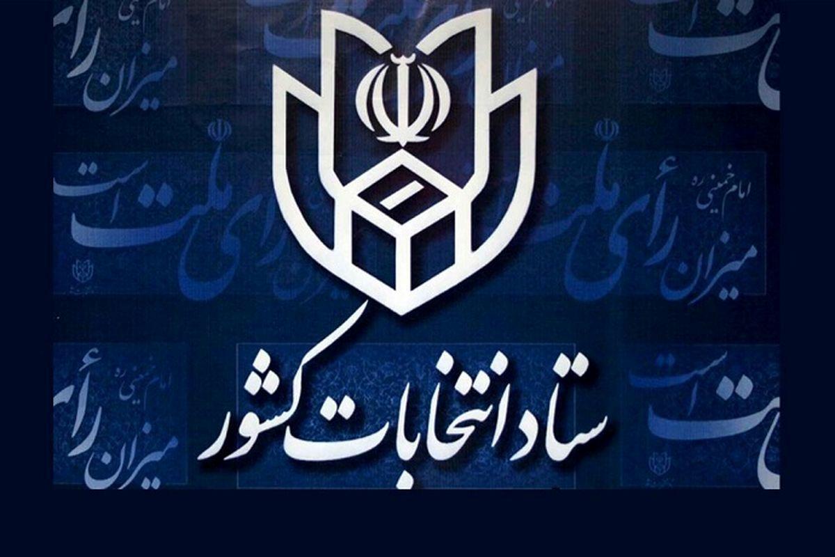 روز احمدینژادیها