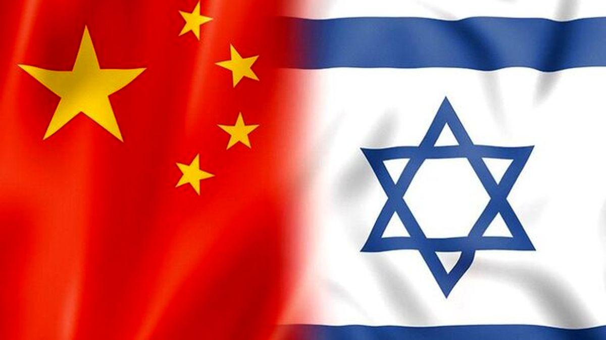 پشت پرده فشار آمریکا بر اسرائیل برای قطع روابط اقتصادی با چین