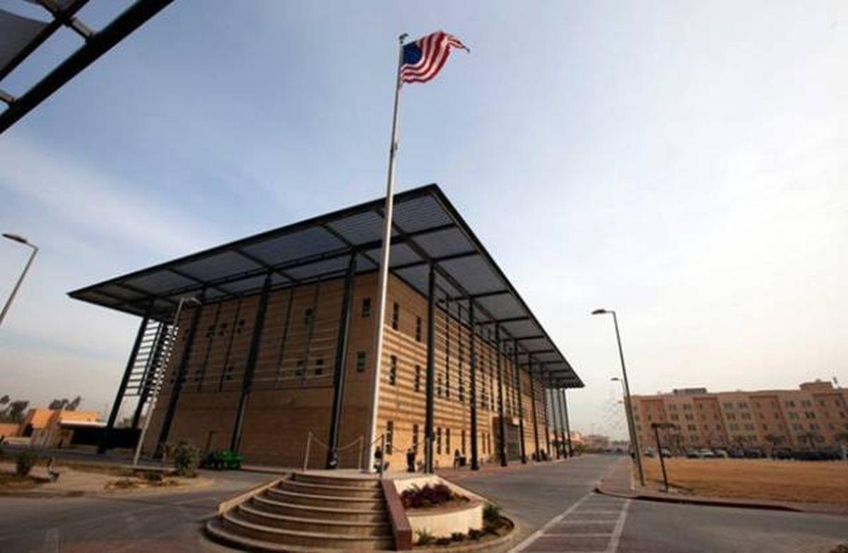 به صدا درآمدن آژیر خطر در سفارت آمریکا در بغداد