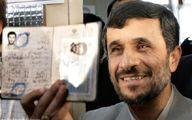محمود احمدینژاد امروز ثبت نام میکند!