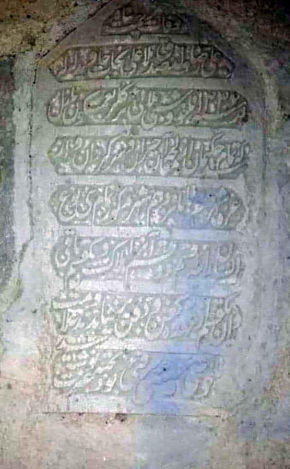 کشف سنگ قبری 104 ساله در ایران که علت مرگ چیزی شبیه کرونا بوده