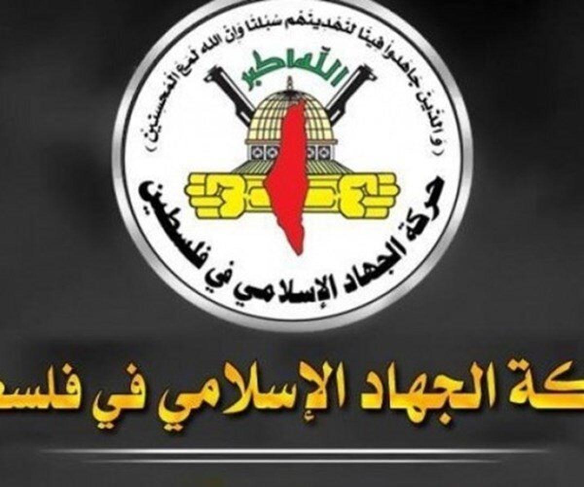 جهاد اسلامی فلسطین به ملت افغانستان تبریک گفت