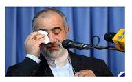 """شباهت ماجرای """"حسام الدین آشنا"""" با اتفاقی که برای پدرزنش رخ داد!"""