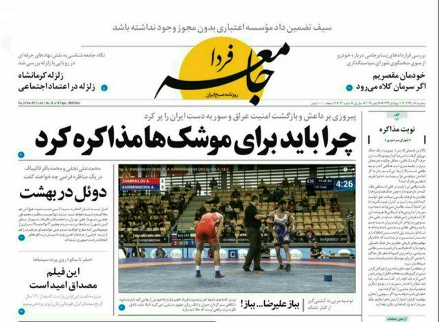 ناگفته هایی از شب حمله بوش به کابل/ شباهت های باور نکردنی میان لیدر اصلاحات و اشرف غنی!