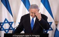 دعوای قدرت در اسرائیل شدت گرفت! + جزئیات