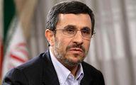 احمدی نژاد اعضای شورای نگهبان را تهدید کرد! + سند