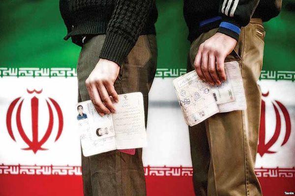 نظر آیت الله جنتی و آملی لاریجانی درباره ردصلاحیتها و انتخابات