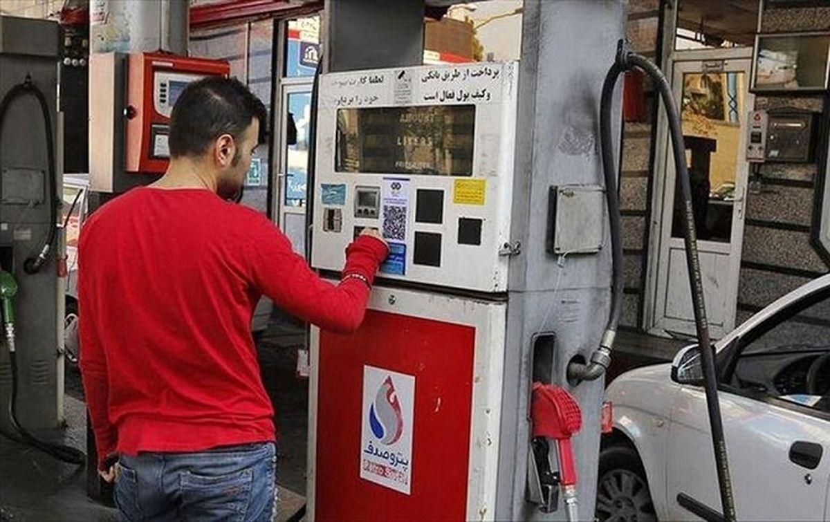 لحظه عجیب غیب شدن خودرو در پمپ بنزین